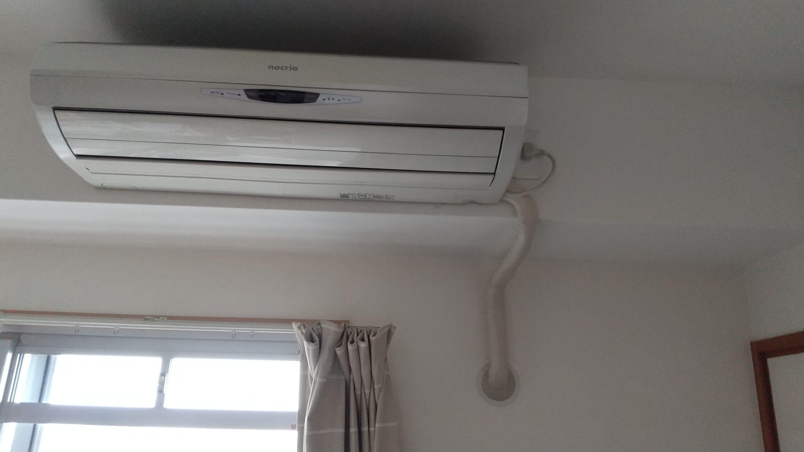 エアコンの取り付け工事です。