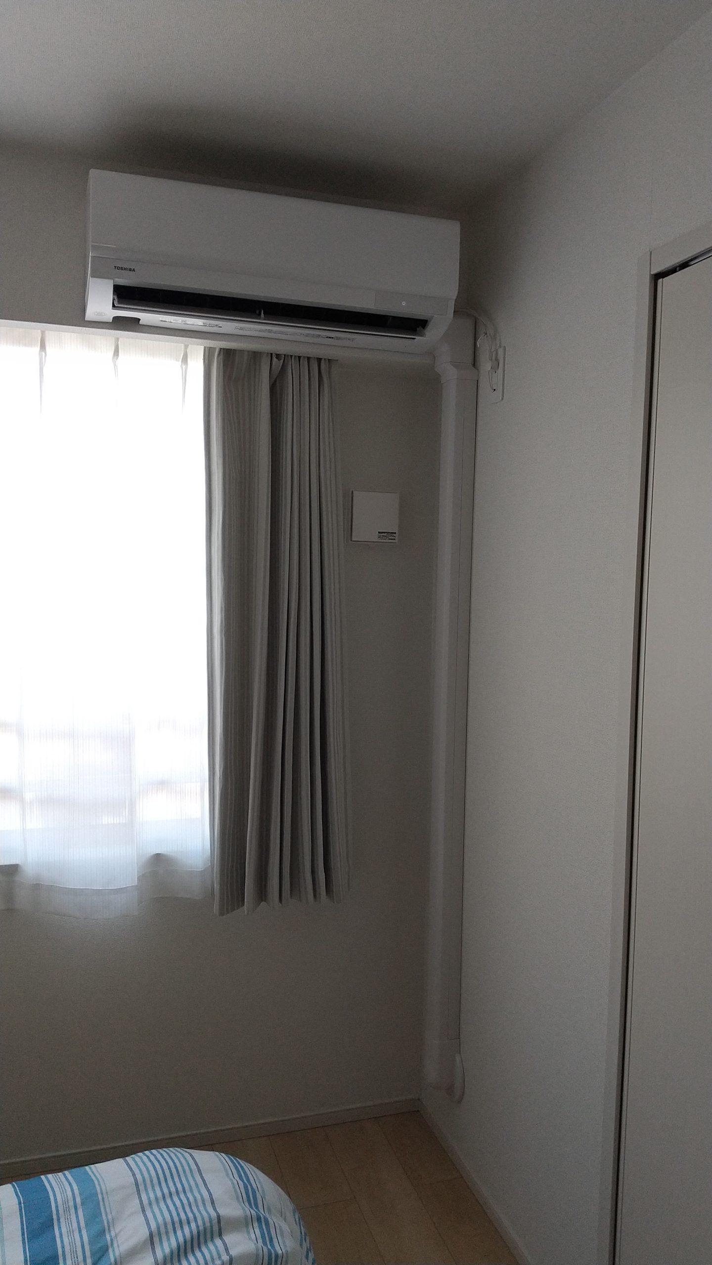 エアコンの移設作業をさせて頂きました。