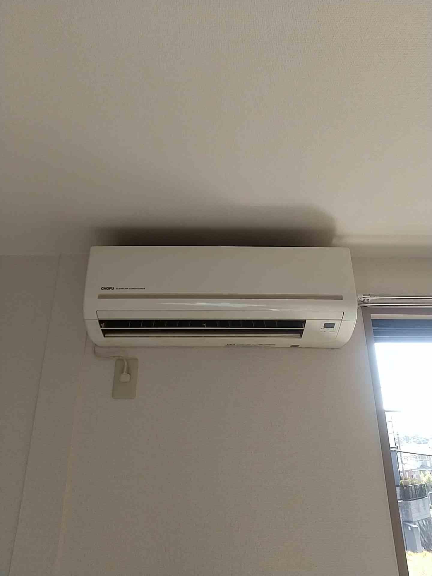 エアコンの移設工事を承りました。